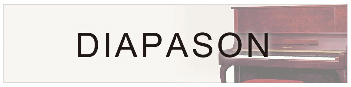 diapason_bnr
