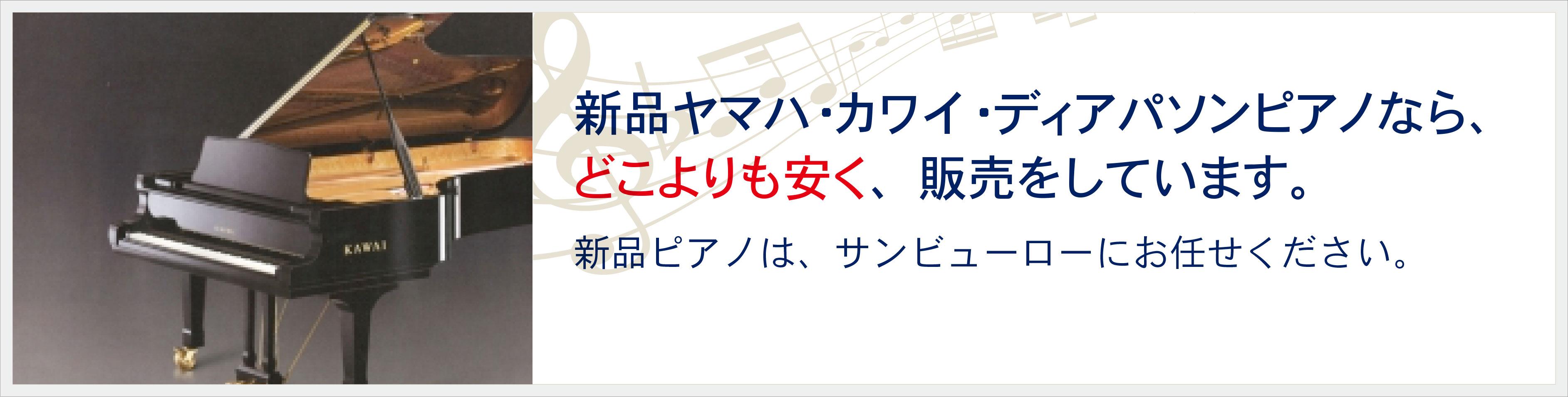 new_bnr3
