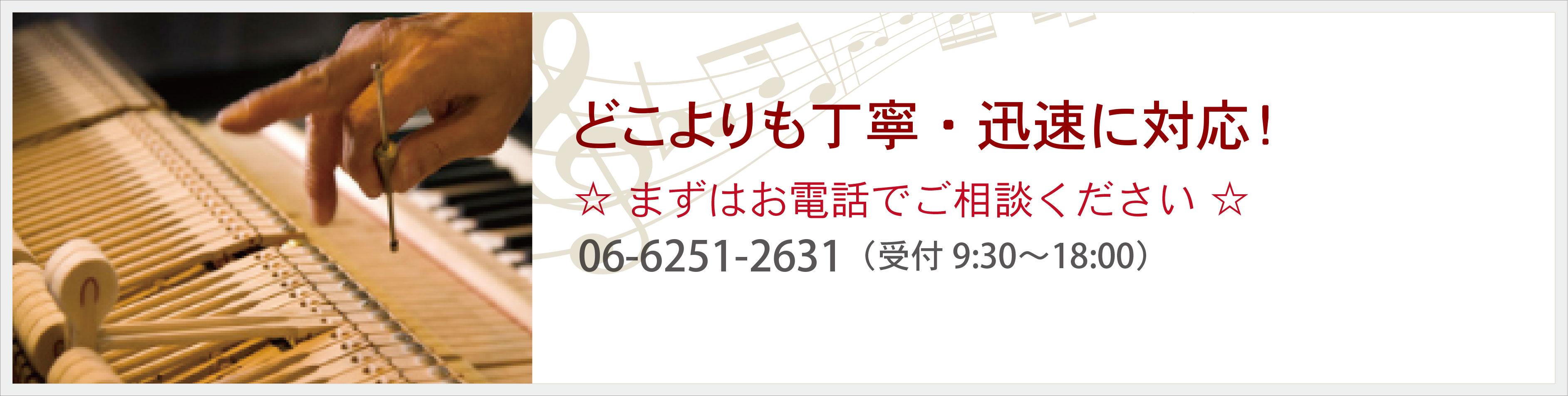 rhythm_bnr3