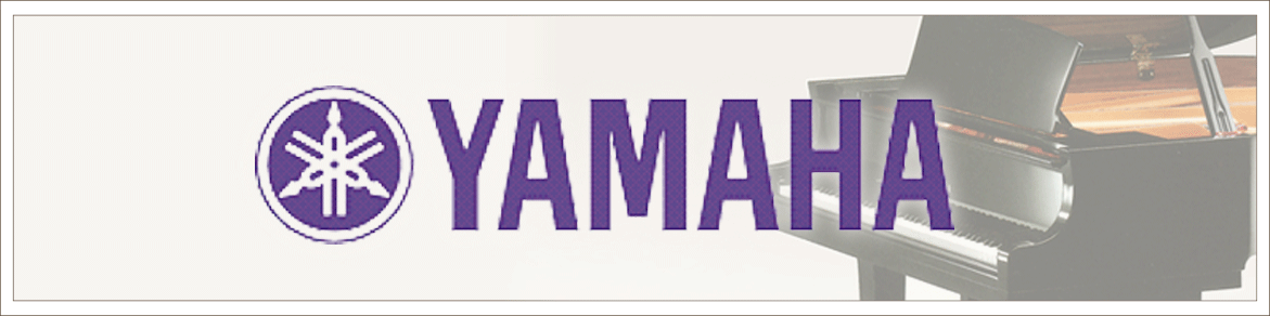 yamaha_bnr
